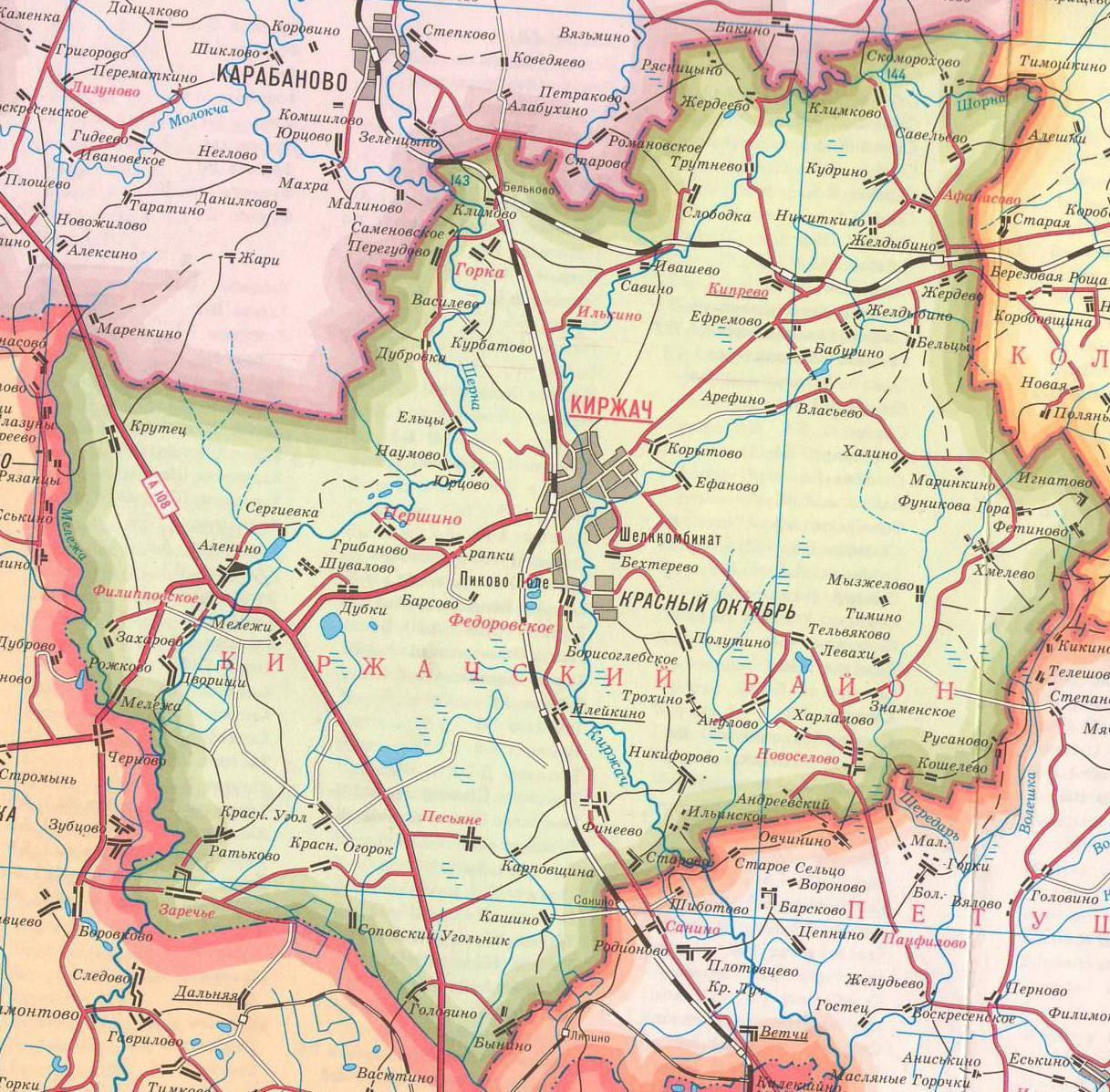 владимирская область шлюхи